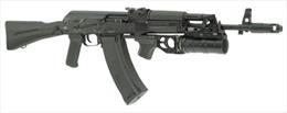 Súng tiểu liên AK-75M Nga 'vượt' súng trường M-16 Mỹ