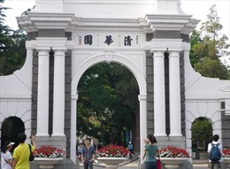 Đại học Thanh Hoa trở thành mục tiêu tấn công của NSA