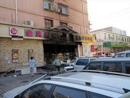Nổ khí gas ở Bắc Kinh, 13 người bị thương