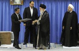 Ông Rowhani nhậm chức Tổng thống Iran