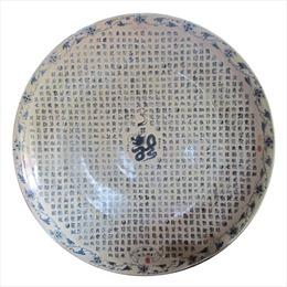 3 sản phẩm gốm Chu Đậu lập kỷ lục Việt Nam