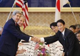 Nhật Bản chú trọng hợp tác an ninh mạng