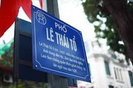 Đặt tên đường phố Hà Nội - Chú trọng tính khoa học, nghiêm túc