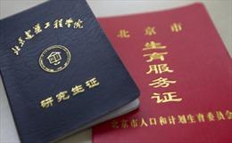 Trung Quốc: Nhận lương hưu phải có giấy xác nhận còn sống!