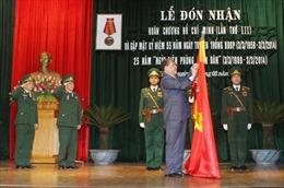 Kỷ niệm 55 năm Ngày truyền thống Bộ đội Biên phòng