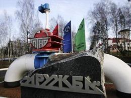 Vì sao Séc 'bình chân' trước nguy cơ Nga ngừng bơm dầu?