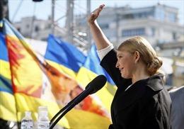 Ukraine chốt danh sách ứng cử viên tổng thống