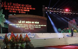 Chủ tịch nước dự lễ kỷ niệm 60 năm đón tiếp đồng bào, cán bộ miền Nam tập kết