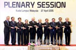 Hội nghị Cấp cao ASEAN 26 thông qua 3 Tuyên bố chung