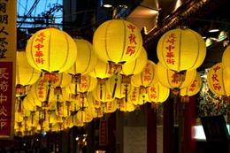 Hàn-Trung phản ứng đề nghị công nhận di sản thế giới của Nhật Bản