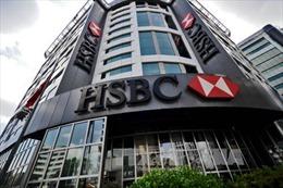 HSBC cắt giảm 25.000 việc làm trên toàn cầu