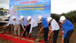 Xây dựng cột cờ Tổ quốc tại đảo Phú Quý
