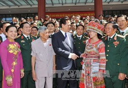 Phát biểu của Thủ tướng tại Đại hội Thi đua Quyết thắng toàn quân