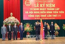 Chủ tịch Quốc hội dự lễ kỷ niệm 70 năm Ngày thành lập Tổng cục thuế