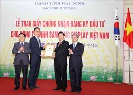 Samsung Display Việt Nam đầu tư dự án 3 tỷ USD tại Bắc Ninh