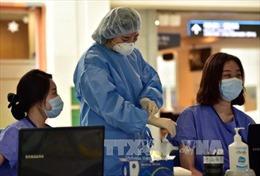 Hàn Quốc có thể lùi tuyên bố chấm dứt dịch MERS