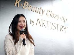 Artistry đồng hành cùng Liên hoan phim Quốc tế Busan