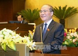 Phát biểu của Chủ tịch Quốc hội khai mạc kỳ họp thứ 10