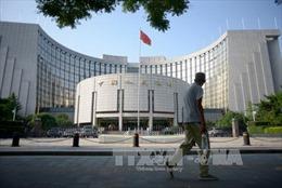 Ngân hàng TW Trung Quốc giảm lãi suất cơ bản