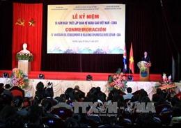 Việt Nam - Cuba: 55 năm thủy chung, son sắt