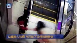 Thêm một vụ trẻ nhỏ mắc kẹt vào thang cuốn ở Trung Quốc