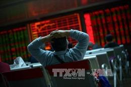 Thư mật lộ khó khăn của Ngân hàng Trung ương Trung Quốc