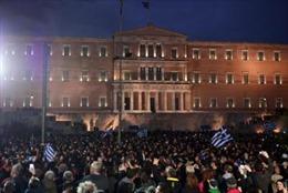 Hy Lạp sôi sục biểu tình phản đối cải cách lương hưu