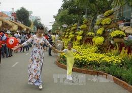 Văn hóa thưởng hoa