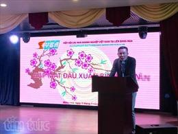 Hội doanh nghiệp Việt Nam tại LB Nga gặp mặt đầu xuân
