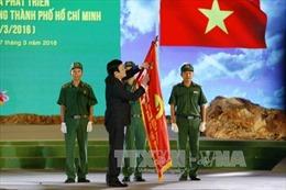Kỷ niệm 40 năm thành lập lực lượng thanh niên xung phong
