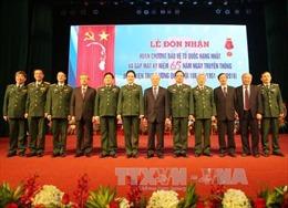 Bệnh viện Quân đội 108 nhận Huân chương Bảo vệ Tổ quốc hạng Nhất