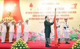 Lực lượng Tham mưu CAND nhận Huân chương Quân công hạng Nhất