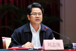 Nguyên Phó Tỉnh trưởng Quảng Đông bị điều tra tham nhũng