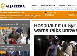 Iraq đóng cửa văn phòng Al-Jazeera vì kích động bạo lực