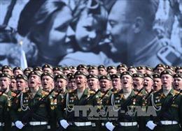 Kỷ niệm Ngày Chiến thắng ở Thủ đô Moskva