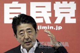Nhật Bản sẽ kêu gọi tôn trọng phán quyết của PCA