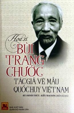 Sách về tác giả vẽ mẫu Quốc huy Việt Nam
