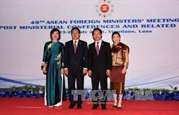 Phó Thủ tướng Phạm Bình Minh dự Hội nghị Ngoại trưởng ASEAN