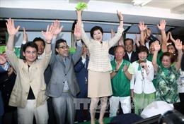 Cựu Bộ trưởng Quốc phòng Nhật Bản làm Thị trưởng Tokyo
