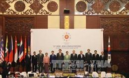 Cộng đồng kinh tế ASEAN là bước ngoặt lớn hội nhập kinh tế
