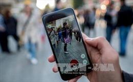 Lo ngại Pokemon Go, Bộ Quốc phòng Pháp bảo vệ mục tiêu quân sự