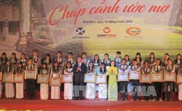 Chủ tịch nước dự lễ trao thưởng quỹ khuyến học Đinh Bộ Lĩnh