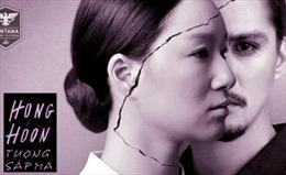 Liên hoan phim Thái Lan tại Thành phố Hồ Chí Minh