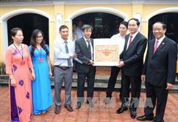 Diễn văn của Chủ tịch nước tại Lễ kỷ niệm ngày sinh cụ Huỳnh Thúc Kháng