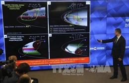 Ngoại trưởng Australia đề xuất  lập tòa án quốc tế xét xử vụ MH17