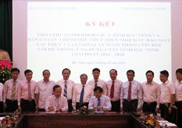 Bắc Ninh và Ban Cơ yếu Chính phủ ký thỏa thuận bảo mật thông tin
