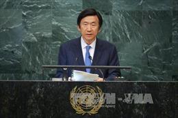 Hàn Quốc triệu quan chức Trung Quốc phản đối vụ đâm tàu