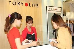 Ra mắt hệ thống thời trang công nghệ Nhật Bản - Tokylife
