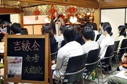 Sư chùa Nhật Bản kết nối yêu thương
