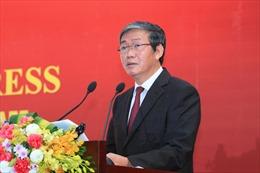 Chỉ thị của Ban Bí thư về Đại hội Công đoàn Việt Nam lần thứ XII